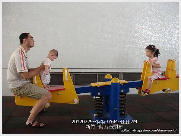 04-1010728早餐&29新竹6