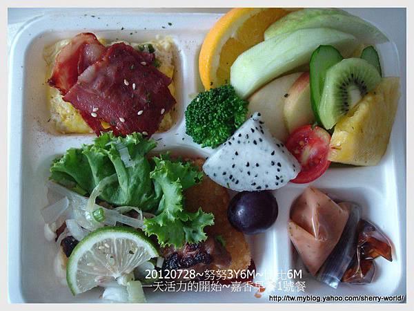 1-1010728早餐&29新竹2