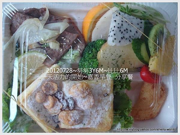 2-1010728早餐&29新竹3