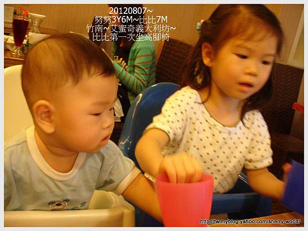 07-1010807竹南6