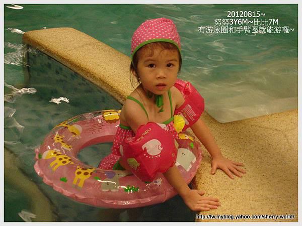 1-1010815swim