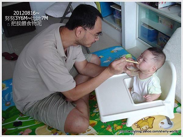 1-1010816爸爸餵粥
