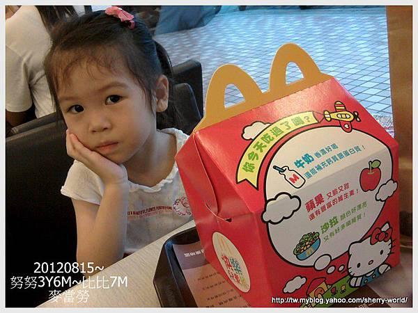 1-1010815麥當勞