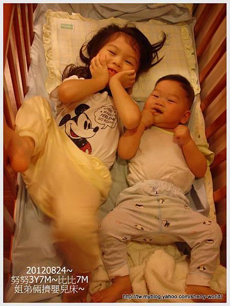 1-1010824姐弟倆睡嬰兒床