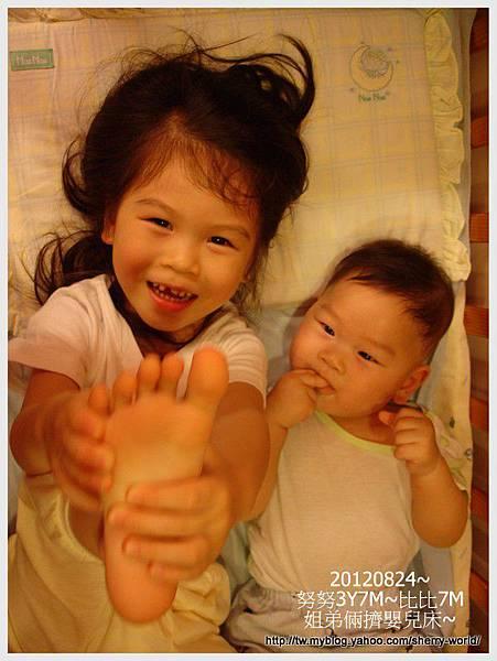 2-1010824姐弟倆睡嬰兒床1