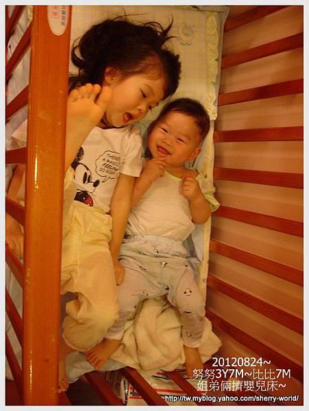 04-1010824姐弟倆睡嬰兒床3