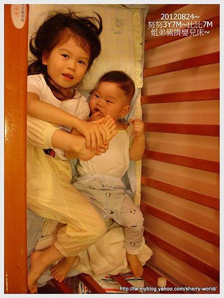 06-1010824姐弟倆睡嬰兒床5