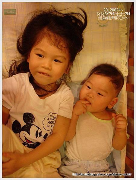 10-1010824姐弟倆睡嬰兒床9