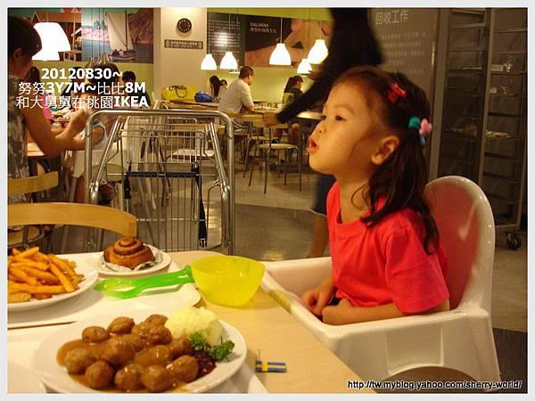 42-1010830手信坊&ikea4