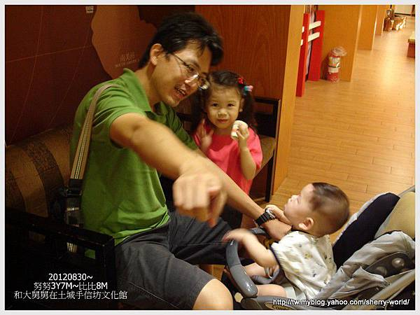 29-1010830手信坊&ikea34
