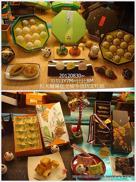40-1010830手信坊&ikea45