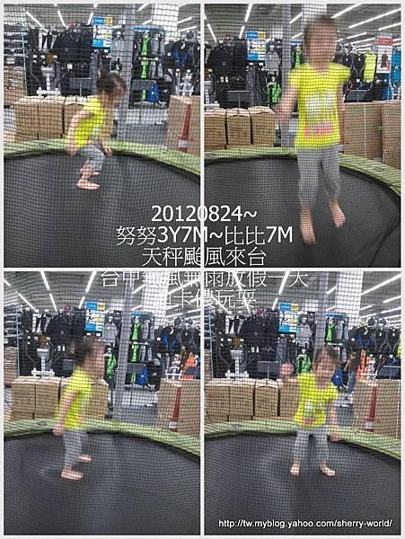 2-1010824costco&迪卡儂&愛順子民2