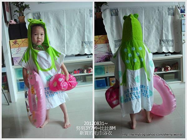 1-1010831青蛙浴衣