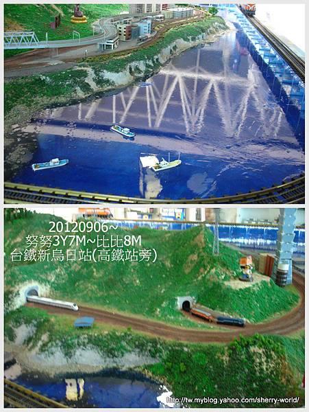06-1010906高鐵&哈魚碼頭5