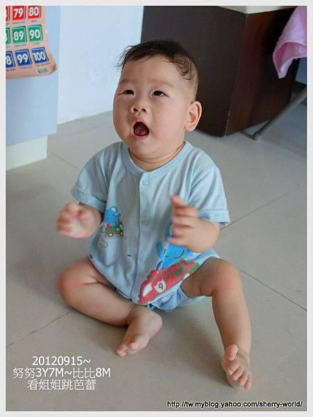 18-1010915超人裝&紹宇伯宇家17