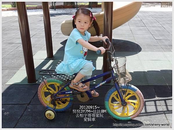 26-1010915超人裝&紹宇伯宇家25