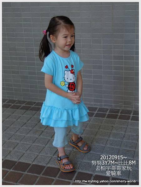 30-1010915超人裝&紹宇伯宇家29