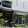 06-1010916宏恩三巷咖啡館5