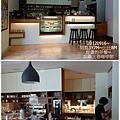 09-1010916宏恩三巷咖啡館18