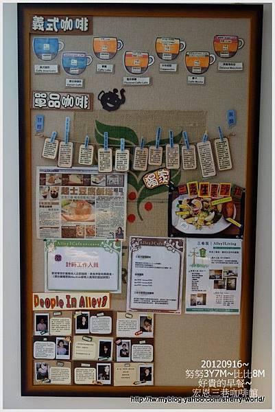 11-1010916宏恩三巷咖啡館1