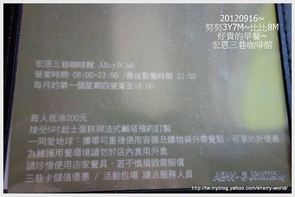 17-1010916宏恩三巷咖啡館27