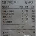20-1010916宏恩三巷咖啡館15
