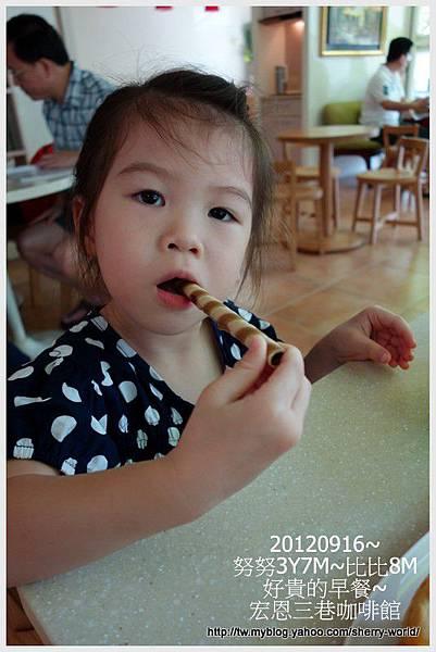 28-1010916宏恩三巷咖啡館25