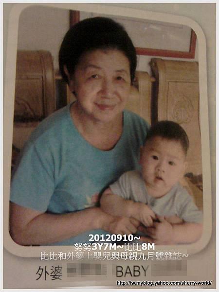 1-1010910親子樂照片上嬰兒與母親九月號1-002