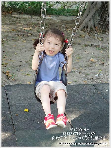 55-1010914英才兒童公園