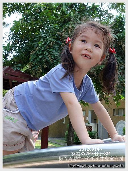 60-1010914英才兒童公園5