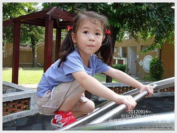 63-1010914英才兒童公園8