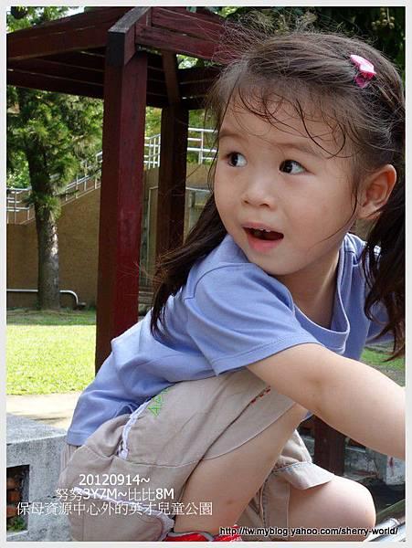 64-1010914英才兒童公園9