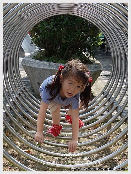 66-1010914英才兒童公園11