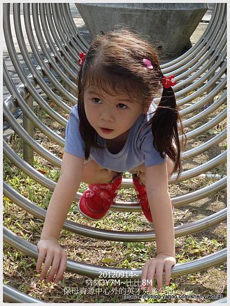 67-1010914英才兒童公園12