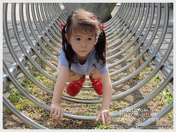 68-1010914英才兒童公園13