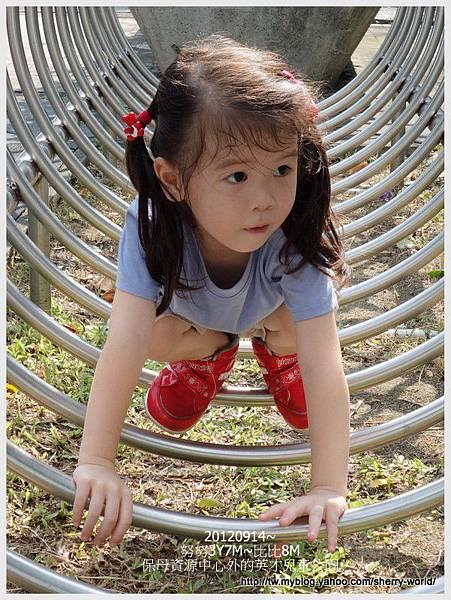 69-1010914英才兒童公園14