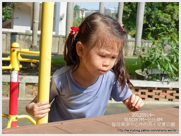70-1010914英才兒童公園15