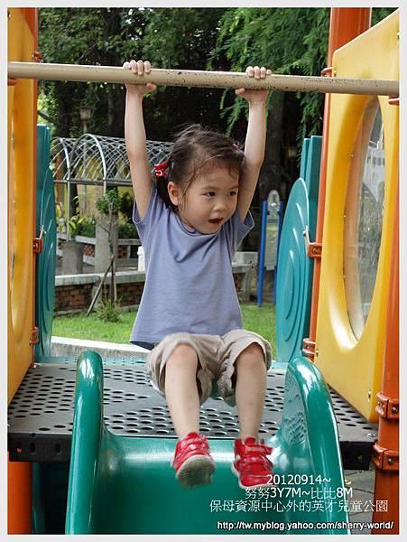 77-1010914英才兒童公園21