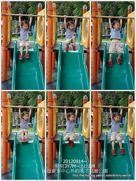 78-1010914英才兒童公園22