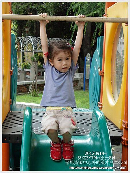 80-1010914英才兒童公園24