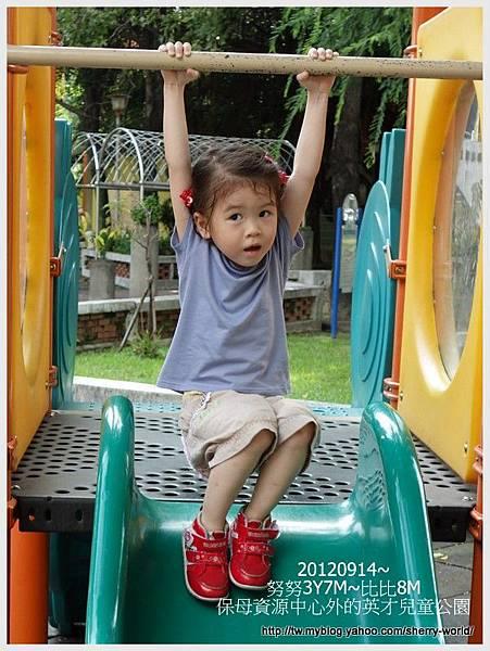 81-1010914英才兒童公園25