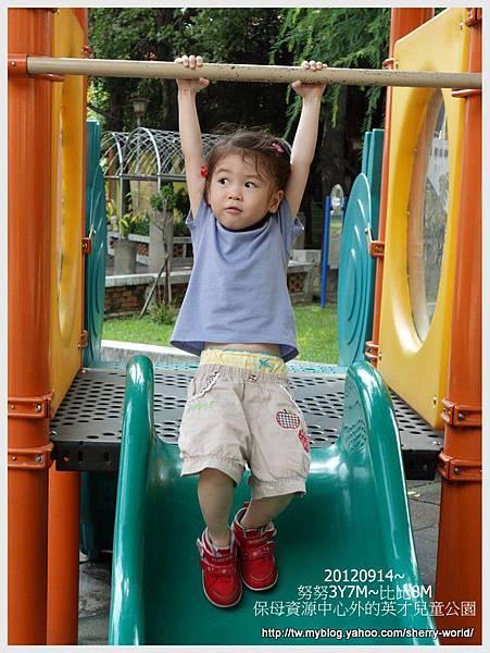 82-1010914英才兒童公園26