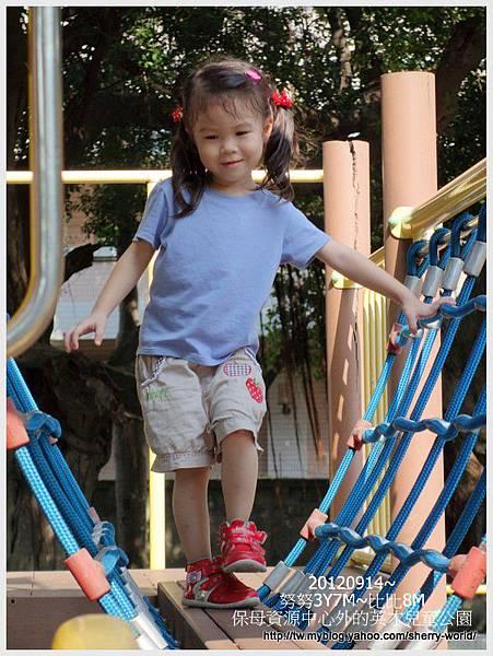86-1010914英才兒童公園30