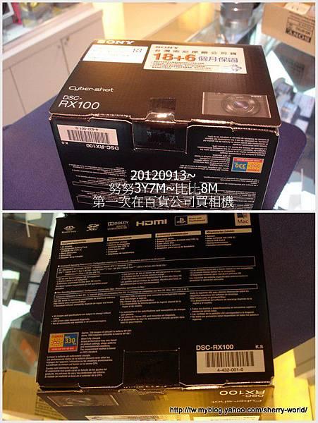3-1010913中友百貨買相機rx1001