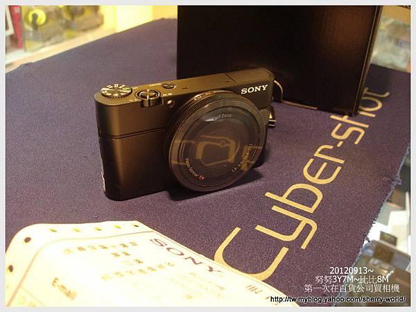6-1010913中友百貨買相機rx1005