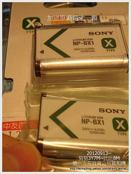 7-1010913中友百貨買相機rx1006