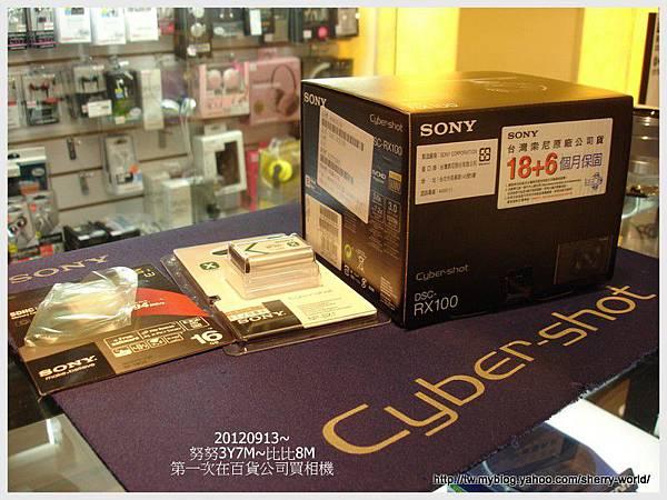 9-1010913中友百貨買相機rx1008