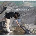 022-1 010919海生館21