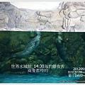 025-1 010919海生館24