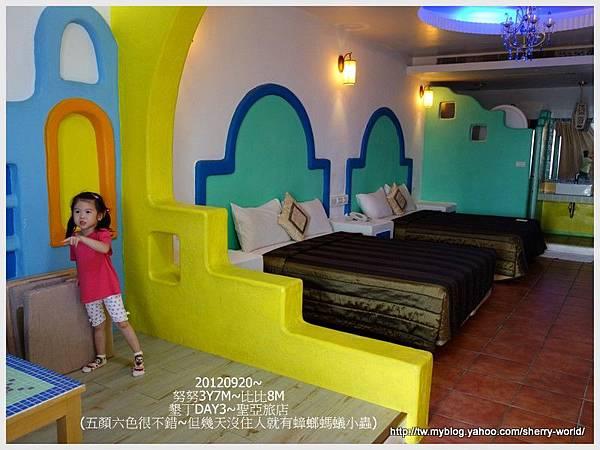 08-1010920船帆石&聖亞旅店7